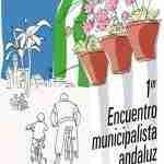 Primer Encuentro Municipalista Andaluz