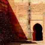 Las Puertas de la Alhambra
