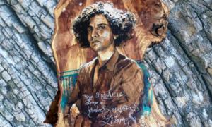 Carlos Cano por El Niño de las Pinturas. Proyecto Ibn Cano secretOlivo